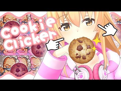 【 Cookie Clicker 】グランマの焼きたてクッキー工場見学🍪【 にじさんじ / 家長むぎ 】