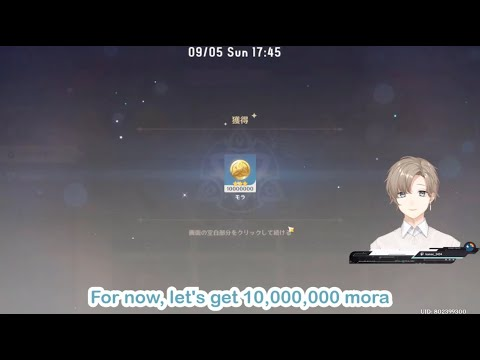 Kanae flexing on everyone in Genshin yet again (Eng Sub)