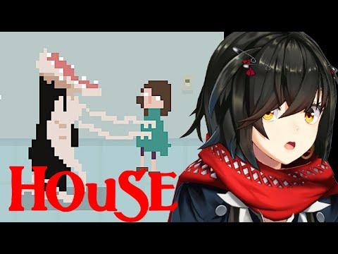 HOUSE – 呪われた家から家族を救い出すホラーゲームプレイする