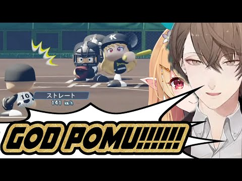 "【ENGSUB】Kagami shachou worships Pomu as a god for hitting a ""Pomu run""【NIJISANJI / NIJISANJI EN】"